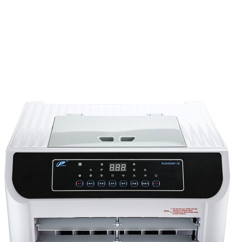 WJD4500F-1Z